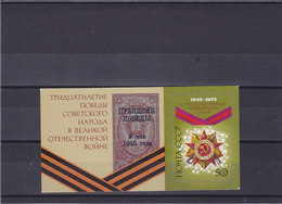 URSS 1975 VICTOIRE, MEDAILLE Yvert BF 101 NEUF** MNH - 1923-1991 URSS