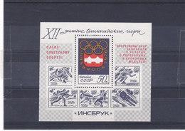 URSS 1976 JEUX OLYMPIQUES INNSBRUCK Yvert BF 109 NEUF** MNH - 1923-1991 URSS