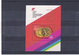 URSS 1976 JEUX OLYMPIQUES DE MONTREAL Yvert  BF 114 NEUF** MNH - 1923-1991 URSS