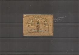 France ( Vignette Privée De 1914 Pour Le Centenaire De Roanne ) - France