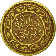 Monnaie, Tunisie, 10 Millim, 1960, Paris, TB, Laiton, KM:306 - Tunisie