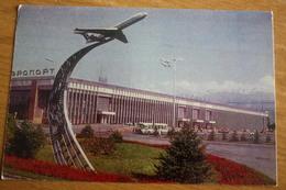 KAZAKHSTAN. ALMATY. Airport. 1970s Old  Postcard - Kazakhstan