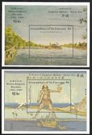 St Vincent - Gren,  Scott 2018 # 641-642,  Issued 1989,  2 S/S Of 1,  MNH,  Cat $ 11.00,  Ships - St.Vincent & Grenadines