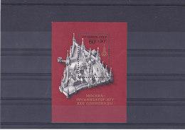 URSS 1977 JEUX OLYMPIQUES DE MOSCOU I Yvert BF 116 NEUF** MNH - 1923-1991 URSS
