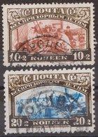 Russia 1929 Mi 361-362 Used - 1923-1991 URSS