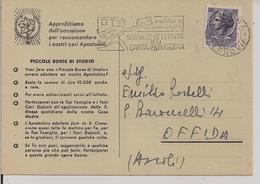 ISTITUTO SAVERIANO MISSIONI ESTERE - ANCONA - 1959- CARTOLINA PER I BENEFATTORI - - Missioni