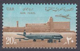 EGITTO - 1967 - Posta Aerea Yvert 103 Nuovo MNH. - Poste Aérienne