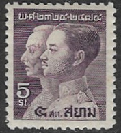 Thailand SG271 1932 Anniversary Of Chakri Dynasty 5s Mounted Mint [38/31571/4D] - Thailand