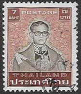 Thailand SG1044c 1984 Definitive 7b Good/fine Used [38/31573/4D] - Thailand