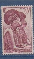 CAMEROUN        N°  YVERT  :      280      NEUF SANS GOMME    ( SG  1/22 ) - Nuevos