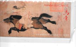 BLOC SOUVENIR N° 92 ANNEE LUNAIRE CHINOISE DU CHEVAL SOUS BLISTER - Blocs Souvenir