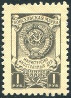 USSR Soviet Russia 1983 Consular Fee 1 Rub. Revenue Tax Konsular Gebührenmarke Timbre Consulaire Fiscal Russie Russland - Revenue Stamps