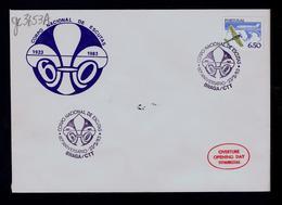 CNE 1923-1983 Anniv  Boy Scouts Scouting Scoutisme Portugal BRAGA (pmk 1R-cover) Gc3653A - Cartas