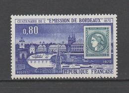 FRANCE / 1970 / Y&T N° 1659 ** : Emission De Bordeaux - Gomme D'origine Intacte - France