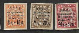 USSR, 1924 Leningrad Flood, 3 + 10, 7 + 20, 20 + 50  MH * - Unused Stamps