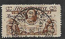 USSR, 1925, Academy Of Sciences, 3 K, Perf 12.5,  Used - Nuovi