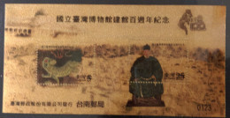 Color Gold Foil Taiwan 2008 Museum Stamps S/s Architecture National Flag Tiger Map Famous Chinese Koxinga - Unused Stamps