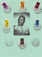 Katanga 0069/74 (o)  Foire Internationale 1er Jour 1961 - FDC -8/7/61 - Katanga
