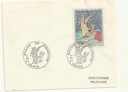 SALON DE L'ENFANCE  PARIS  31 OCT 1965 - Cachets Commémoratifs