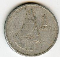 Botswana 1 Thebe 1983 KM 3 - Botswana