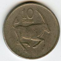 Botswana 10 Thebe 1984 KM 5 - Botswana