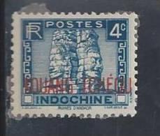 YT Kouang 1927-11 -  N° 105  -indo.jpg - Non Classés