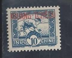 YT Kouang 1927-12 -  N° 108  -indo.jpg - Non Classés