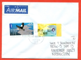 Australia 2014.Bird.Woman Day. The Envelope Past Mail.Airmail. - 2010-... Elizabeth II