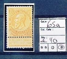 BELGIUM  COB 65a LH - 1893-1800 Fijne Baard