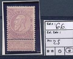 BELGIUM  COB 66 LH - 1893-1900 Fine Barbe