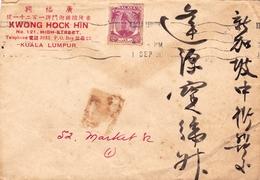 Lettre Kuala Lumpur Malaya Malaisie Malaysia Kwong Hock Hin High Street  吉隆坡联邦直辖区 马来西亚 - Malaysia (1964-...)