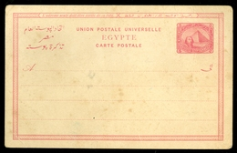 EGYPTE * Entier Postal * Postal Stationery * Cinq Millièmes Non Utilisé   (11.453i) - 1866-1914 Khedivaat Egypte