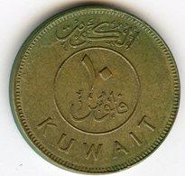 Koweït Kuwait 10 Fils 1988 - 1408 KM 11 - Koweït