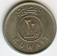 Koweït Kuwait 20 Fils 1977 - 1397 KM 12 - Koweït