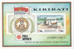 1991 Kiribati  Hospital Health Nurses Ambulance  Souvenir Sheet Complete MNH - Kiribati (1979-...)