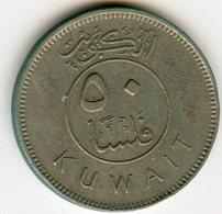 Koweït Kuwait 50 Fils 1981 - 1401 KM 13 - Koweït