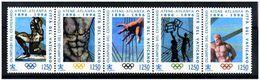 Olympische Spelen  1996 , Vatican - Ete 1996: Atlanta