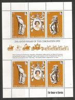 Gambia - 1978 Coronation Anniversary S/sheet MNH **   Sc 380 - Gambia (1965-...)