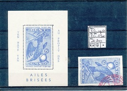 BELGIUM COB E52 IMPERFORATED USED + MS E52 MS MNH - Commemorative Labels