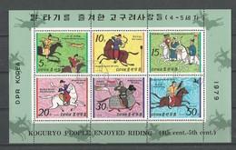 Corée Du Nord: 1533/ 1537 + PA 10 En Feuillet Oblit - Corée Du Nord