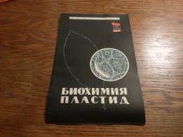 Folder Bruxelles Expo 58 Pavillon URSS The Biochemistry Of The Plastides (doc EnAnglais) - Magazines Inflight
