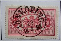 SUEDE - SWEDEN  Y&T  SERVICE 10a  Belle Oblitération JONKOPING - Used Stamps