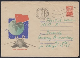 """5278 RUSSIA 1967 ENTIER COVER Used SPACE ESPACE Day """"LUNA-9"""" Automatic MOON-9 RADIO TELECOM EARTH Field Post Mailed 118 - 1923-1991 URSS"""