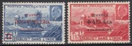 N° 231 Et N° 232 - X - ( C 1603 ) - India (1892-1954)