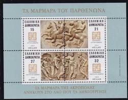 Griechenland, 1984,1551/54 Block 4, Marmorskulpturen  MNH **, - Blocks & Sheetlets