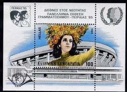 Griechenland, 1985, 1602 Block 5, Jahr Der Jugend. MNH **, - Blocks & Sheetlets
