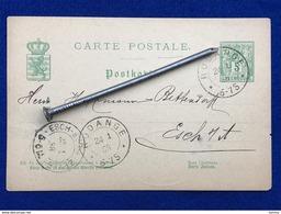 Luxembourg - Rodange - Carte Postale Société Anonyme Des Hauts Fourneaux De Rodange 24.01.1888 - Rodingen