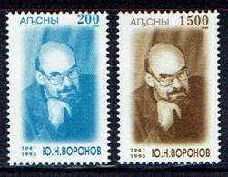 ABKHAZIE ABKHASIA 1999, Archéologue Y. Voronov, 2 Valeurs, Neufs / Mint. R688C - Georgia