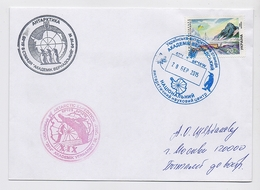 ANTARCTIC Station Base Pole Mail Cover USSR RUSSIA Vernadsky Whale Ukraine - Onderzoeksstations