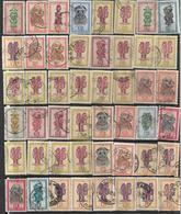 8Bc-974 48 Zegels : Uit De Reeks : Maskers.. .. Verder Uit Te Zoeken - Congo Belge